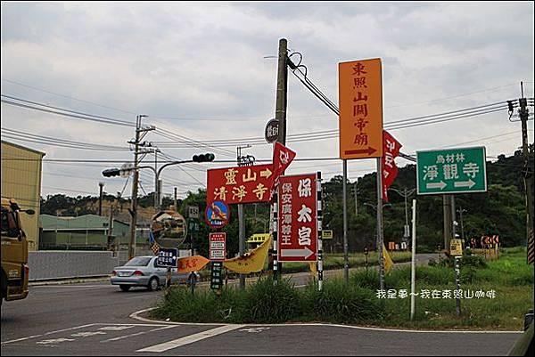 東照山咖啡01.jpg