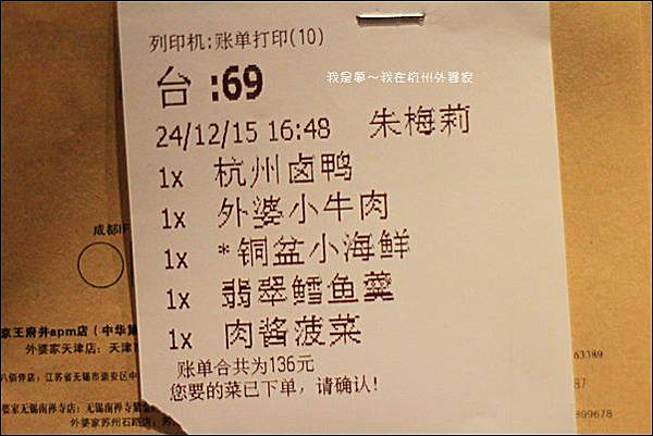 上海蘇杭黃山九天08.jpg