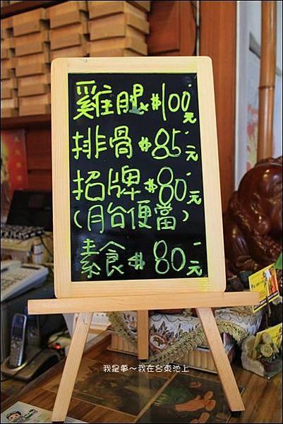 台東二日遊02.jpg