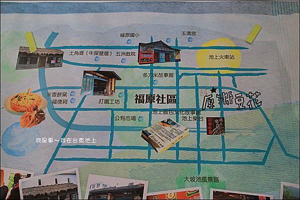 台東二日遊06.jpg