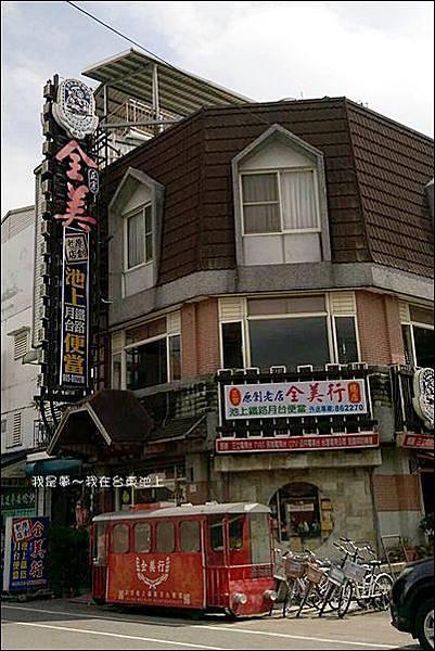 台東二日遊01.jpg