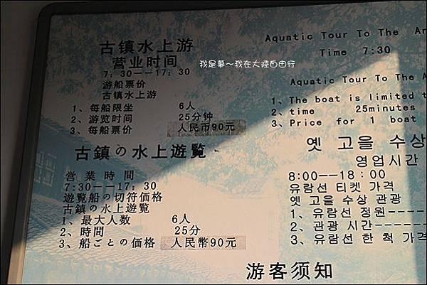 上海蘇杭黃山九天21.jpg