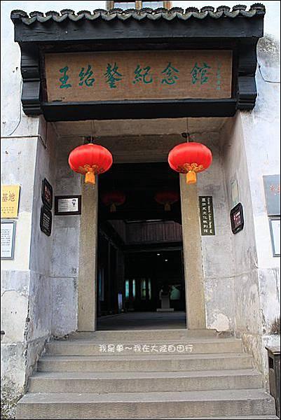 上海蘇杭黃山九天23.jpg