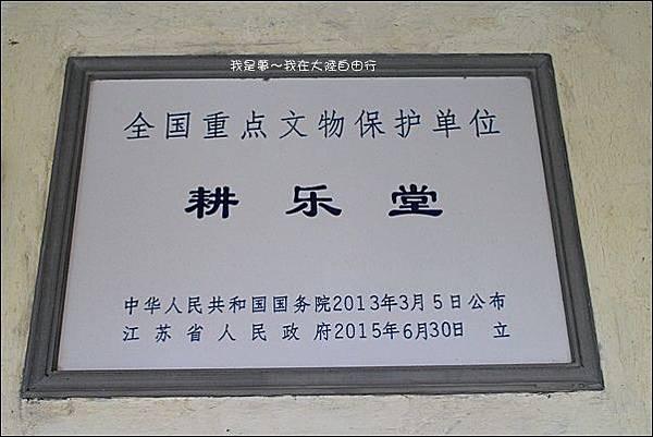 上海蘇杭黃山九天34.jpg