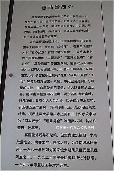 上海蘇杭黃山九天41.jpg