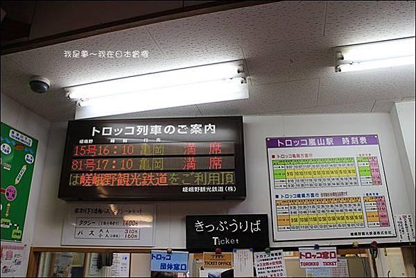 日本賞櫻5日遊39.jpg