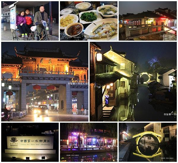 上海蘇杭黃山九天37.jpg