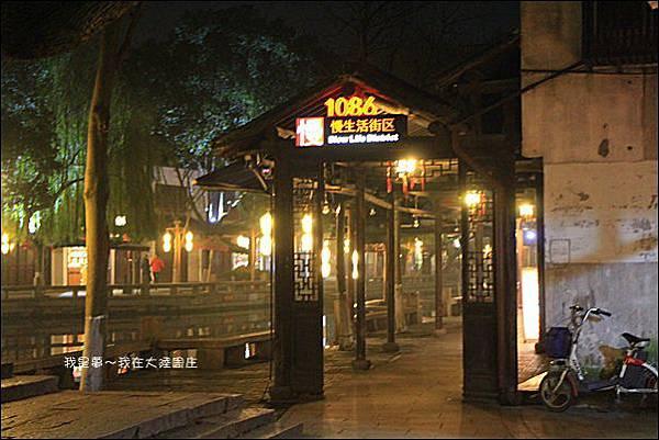 上海蘇杭黃山九天27.jpg