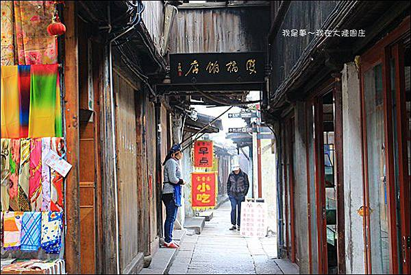 上海蘇杭黃山九天03.jpg