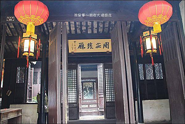 上海蘇杭黃山九天17.jpg
