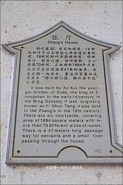 上海蘇杭黃山九天16.jpg