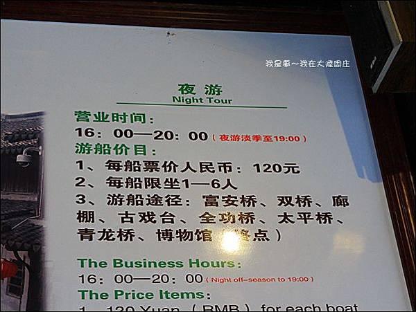 上海蘇杭黃山九天30.jpg