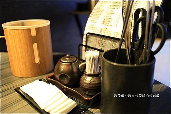 江戶龍日式料理07.jpg