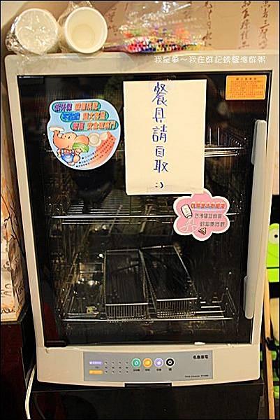 鮮記螃蟹海鮮粥03.jpg