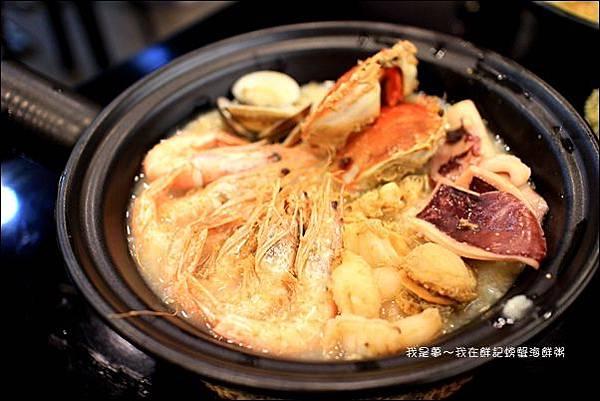 鮮記螃蟹海鮮粥15.jpg