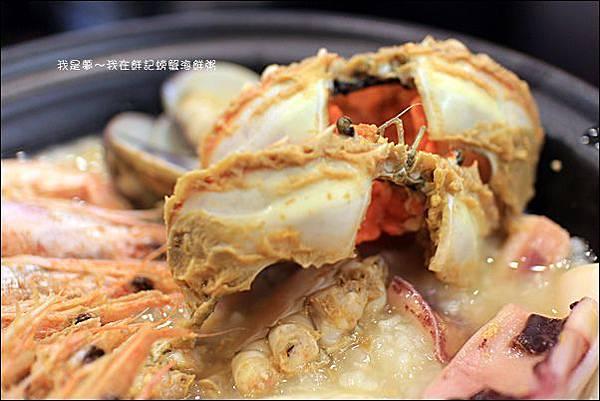鮮記螃蟹海鮮粥17.jpg