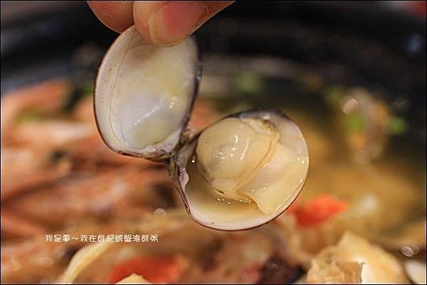 鮮記螃蟹海鮮粥14.jpg