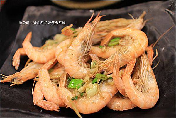 鮮記螃蟹海鮮粥18.jpg