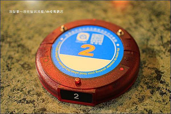 星丼食堂06.jpg