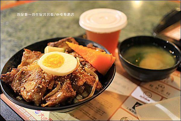 星丼食堂09.jpg