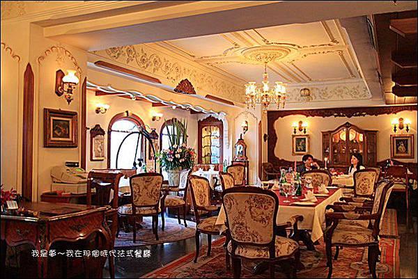 那個時代法式餐廳10.jpg