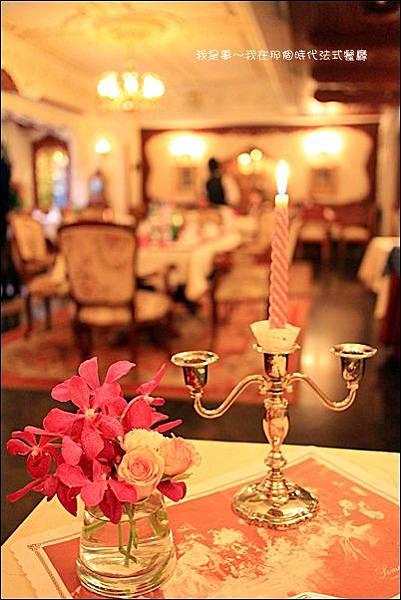 那個時代法式餐廳12.jpg