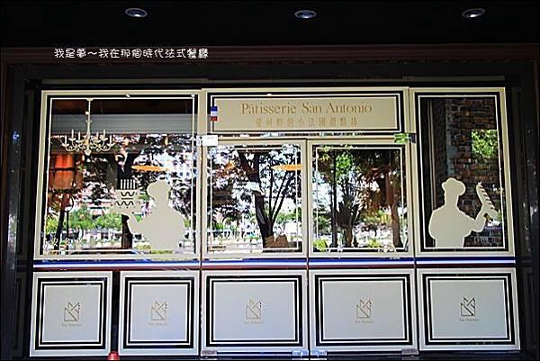 安多尼歐02.jpg