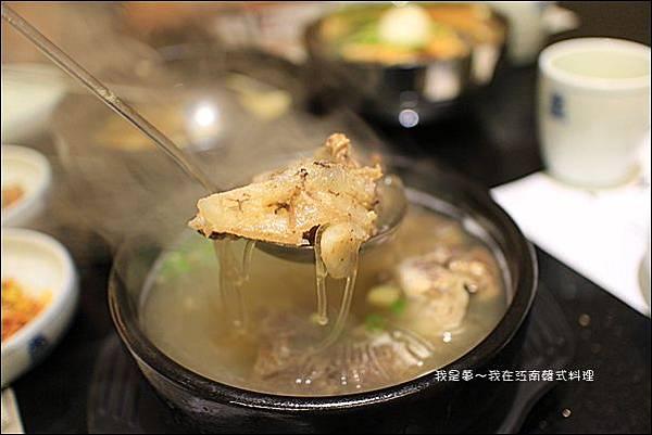 江南韓式料理33.jpg