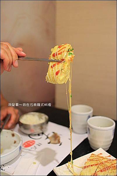 江南韓式料理38.jpg