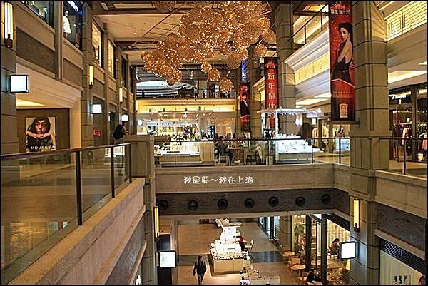 上海蘇杭黃山九天25.jpg