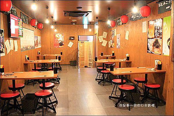 日本賞櫻5日遊24.jpg