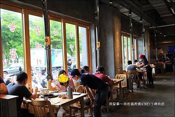 姜虎東韓式678白丁烤肉店05.jpg