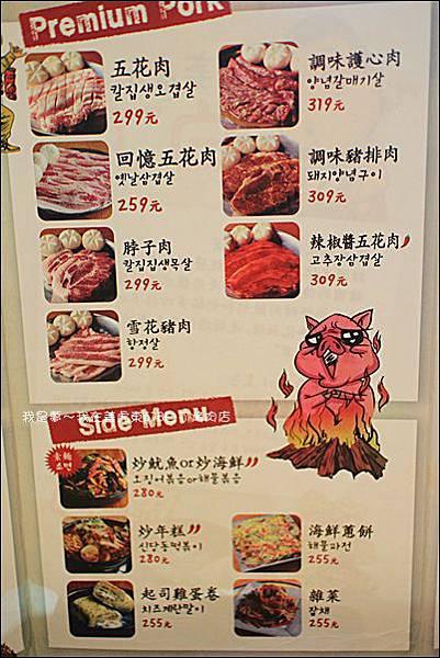 姜虎東韓式678白丁烤肉店07.jpg