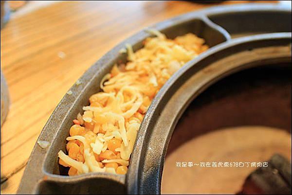 姜虎東韓式678白丁烤肉店23.jpg