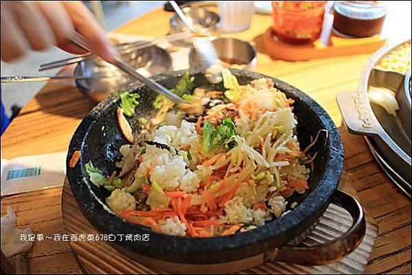 姜虎東韓式678白丁烤肉店31.jpg