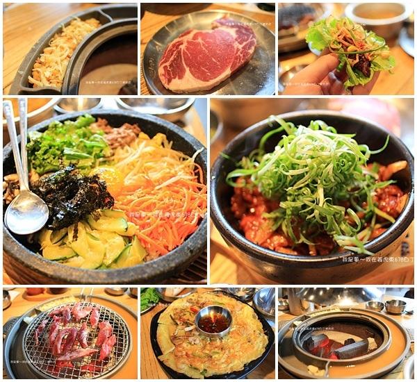 姜虎東韓式678白丁烤肉店38.jpg