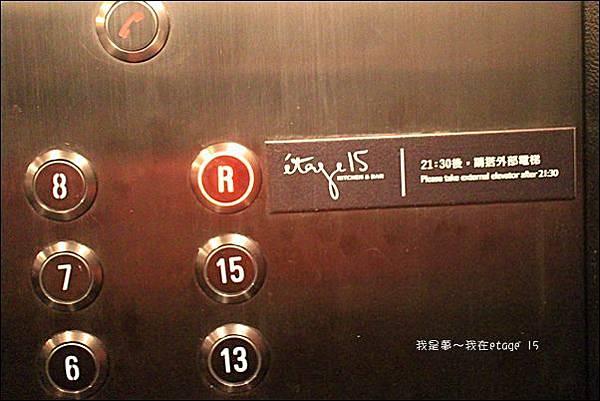 etage15 03.jpg