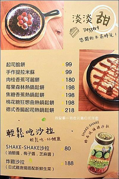 元氣日式洋食12.jpg