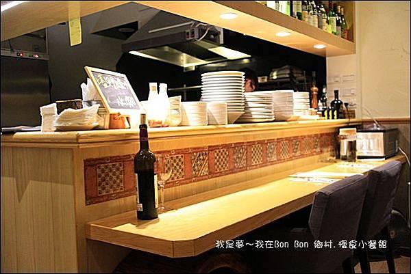 Bon Bon 鄉村.慢食小餐館04.JPG