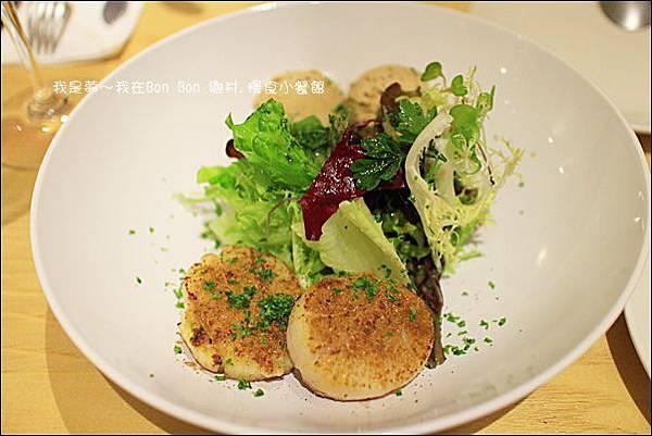 Bon Bon 鄉村.慢食小餐館15.JPG