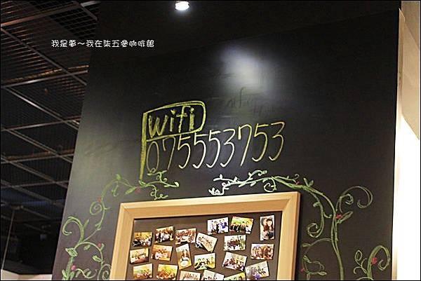 柒五參咖啡館13.jpg