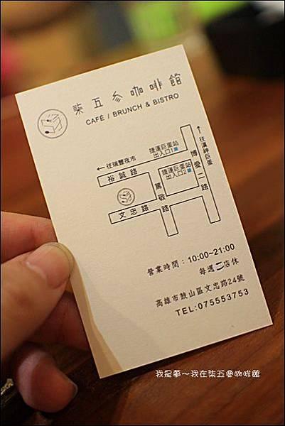 柒五參咖啡館14.jpg