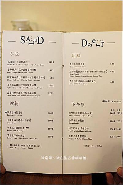 柒五參咖啡館19.jpg