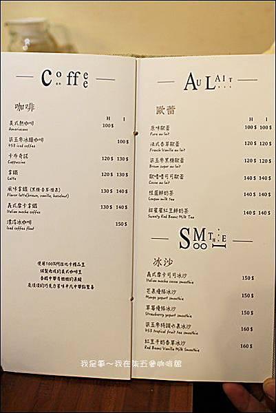 柒五參咖啡館20.jpg