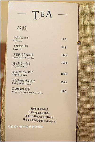 柒五參咖啡館21.jpg