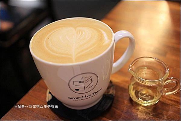 柒五參咖啡館33.jpg