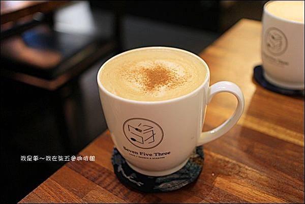 柒五參咖啡館34.jpg