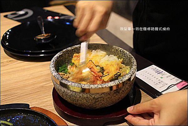 韓哆路韓式燒肉24.jpg
