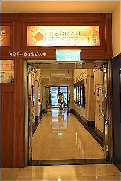 皇廷CLUB01.jpg