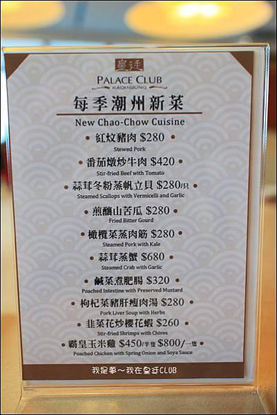 皇廷CLUB24.jpg